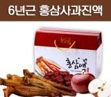 6년근 홍삼 사과진액 85ml*30포(신제품)